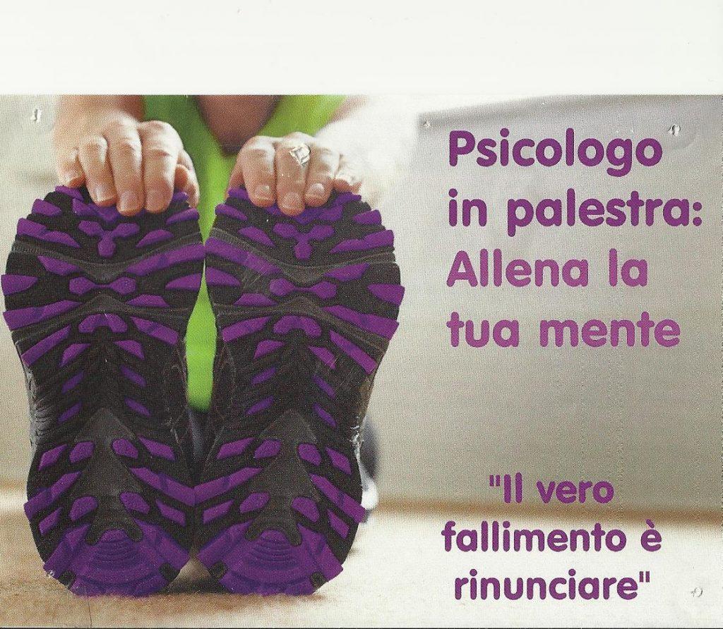 volantino-psicologo-in-palestra